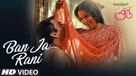download mp3 from meri sulu ban ja rani promo hd video song tumhari sulu