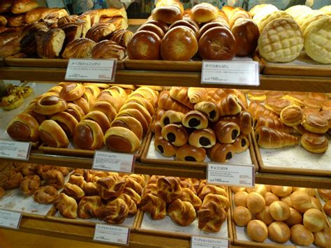 libro japanese patisserie exploring the japanese bakeries are truly the best at every train station you make the hike up and out and