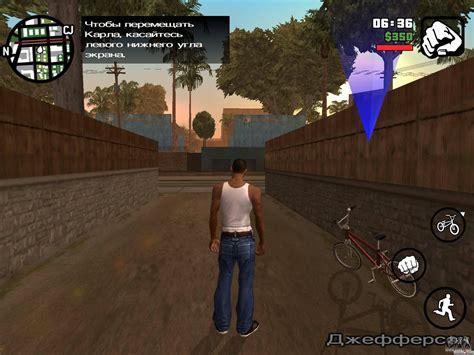 download game gta san andreas di laptop full version gta san andreas by pedrox full game free pc downl