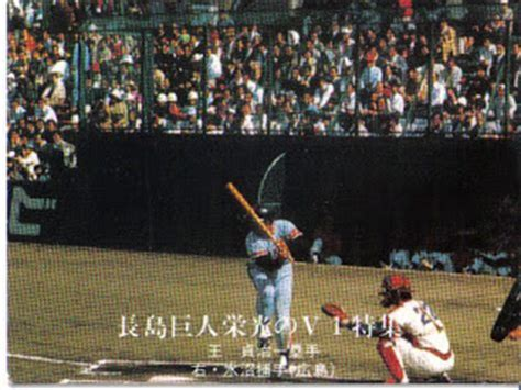 japanese baseball cards career home run leaders 1