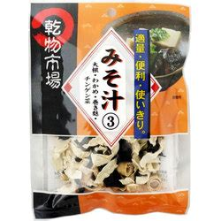 Hachi Wasabi Paste 45 Gr japan centre buy japanese spices and seasoning