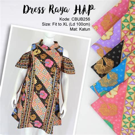 Baju Muslim Wanita Baju Atasan Raya Tunik Inner Tunik Nyatu dress tunik raya motif kembang wajik dress murah