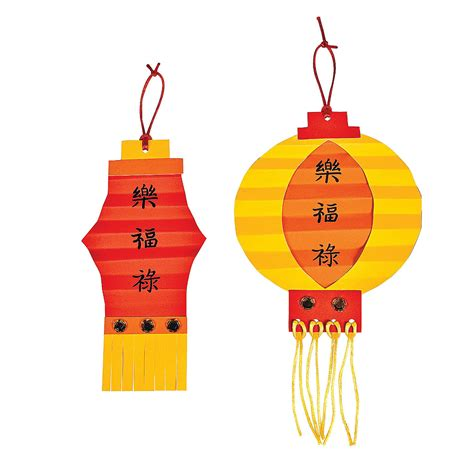 New Year Paper Crafts - new year paper lantern craft kit trading