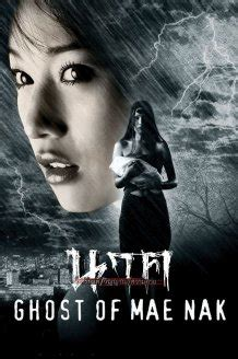 ghost storm the b horror blog top 10 thai horror movies