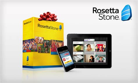 rosetta stone online rosetta stone french s free download free software