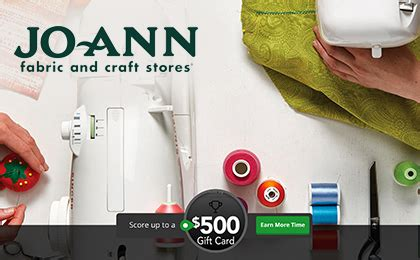 Joann Fabrics Gift Card - hot free 100 500 jo ann fabrics gift card giveaway simple coupon deals