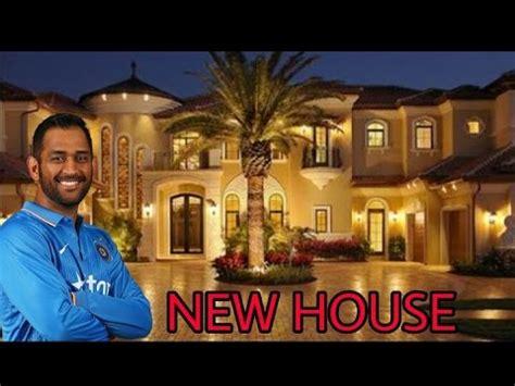 dhoni house dhoni house buzzpls com