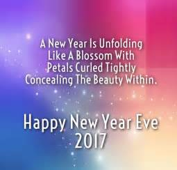 happy new year 2017 greetings quotes memes