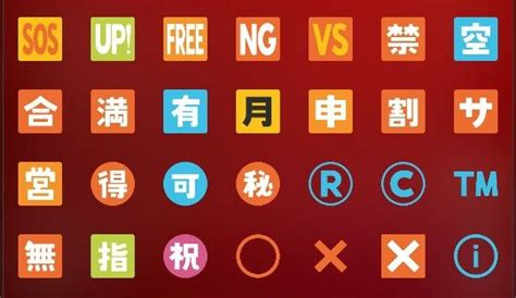 25 best ideas about emoji symbols meaning on symbols emoticons emoticon list and