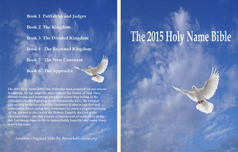 tweet published 2 5 2015 format e book available as epub mobi and pdf the 2015 holy name bible book 6 appendix by remarkable