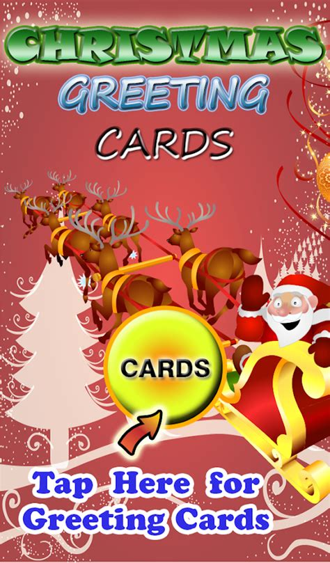 google images xmas cards 100 christmas greeting cards android apps on google play