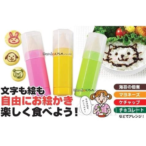 Drawing Pen For Food Isi 3 Bento bento essential deluxe sauce drawing pen 3 size tips