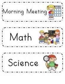 mrs ricca s kindergarten daily schedule freebie