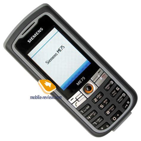 baterai siemens me45 s45 siemens me75 mobilnisvet kompletan test aparata