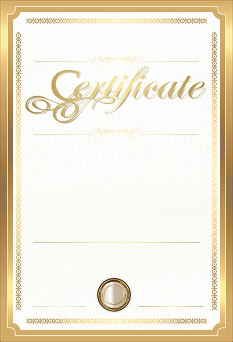 gold certificate template gold certificate template png clip image gallery