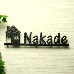 Name Board Design For Home | the 25 best name plates for home ideas on pinterest