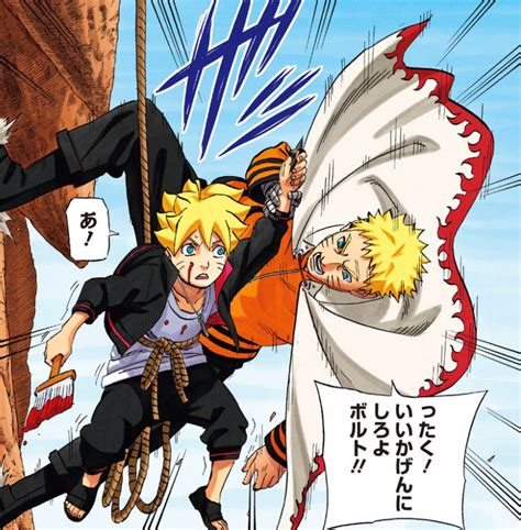film boruto pl naruto news naruto gaiden terceira fase do mang 225 no