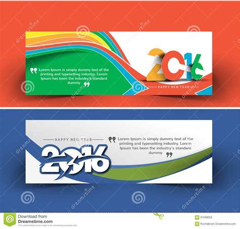 unused tour web header unused element part 5 by prakhar new year 2016 website banner stock vector image 61598052