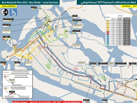 uae maps and directions popular 232 list abu dhabi map