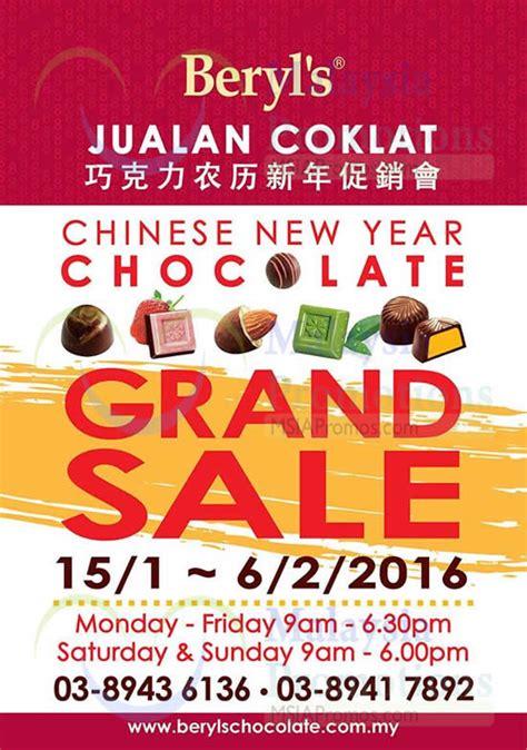 new year warehouse sale 2016 beryl s chocolate warehouse sale seri kembangan selangor