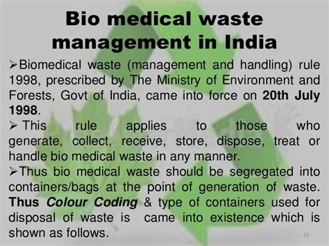 waste management ppt biomedical waste management ppt final1