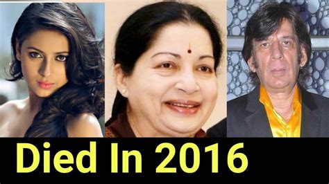 top 10 most famous people died in 2016 wonderslist famous indian celebrities who died in 2016 youtube