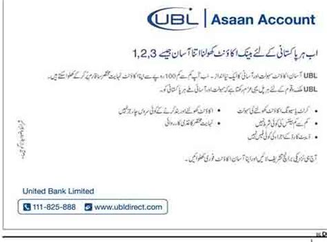 Lloyds Bank Letterhead Bank Alfalah Pakistan Account Opening Form Can You To On The Site Geelongfridgerepairs
