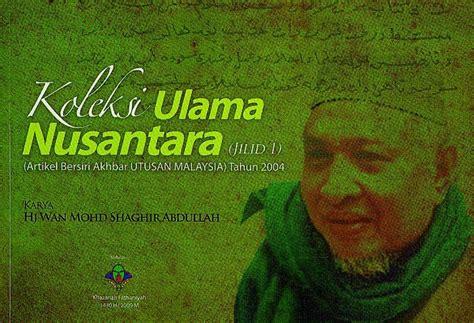 50 Tahun Indonesia Merdeka Lengkap 2 Jilid taman buku koleksi ulama nusantara jilid 1 2 baru