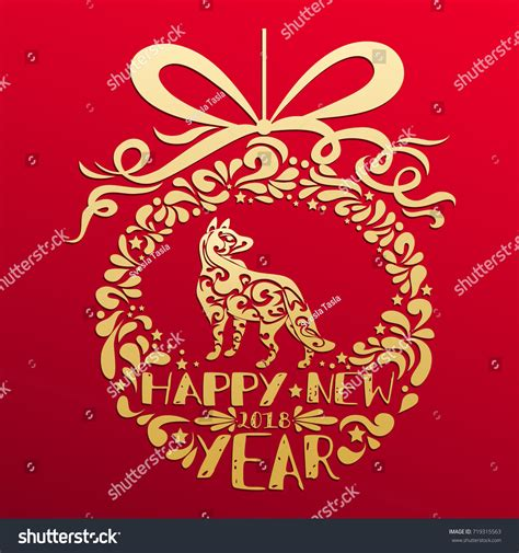 new year 2018 horoscope happy new year 2018 stock vector