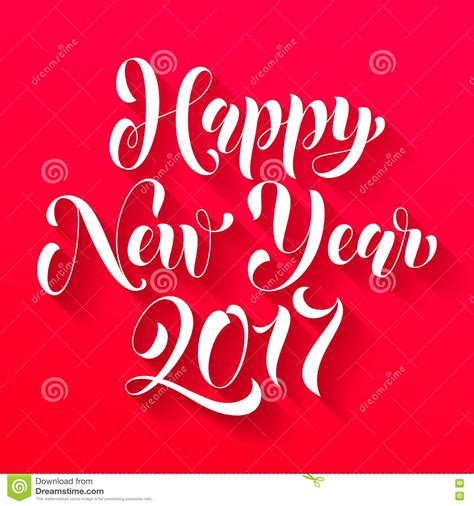 happy new year lettering greeting happy new year 2017 lettering greeting card stock