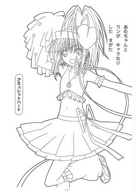 free shugo chara dia coloring pages