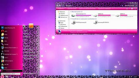 girly themes for windows 10 тема quot pink leo quot для windows 7