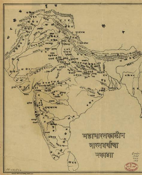 ancient india map ancient maps india timeline ramayana mahabharata ramani s