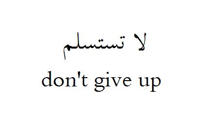 arabic tattoo quotes tumblr arabic tattoos and their meanings for life tattoo