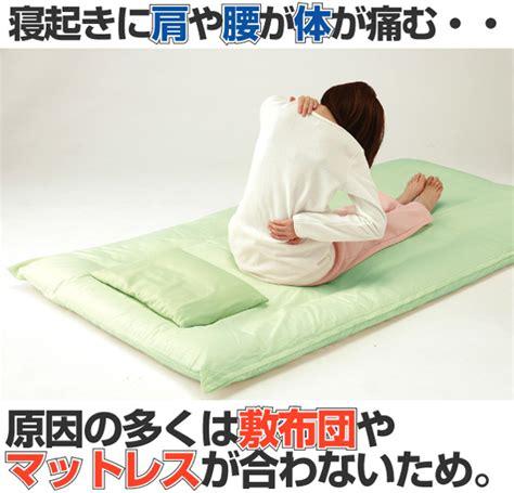Best Mattress For Bad Hips by Wide Rakuten Global Market 3d Comfort Mattress Sleep