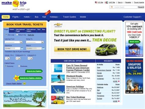make my trip calendar makemytrip india travel agency files for initial
