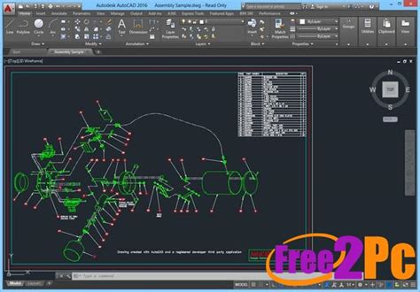 full version autocad autocad 2016 crack plus keygen free download full version