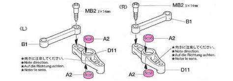 Rc Tt01 Type E Bearing Setitem 54025 tamiya 54025 bearing set for tt 01 type e