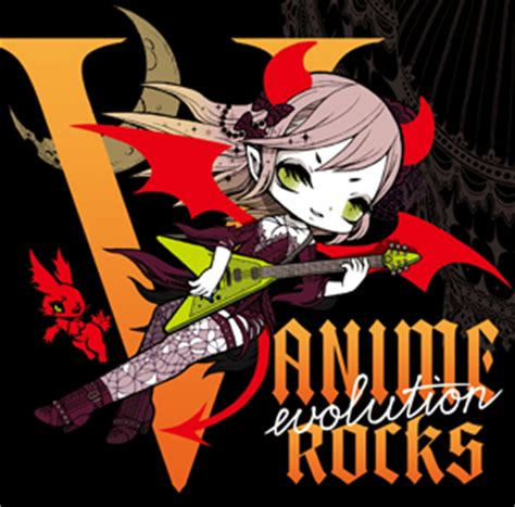 V Anime Rocks by V Anime Rocks Evolution ダイジェスト映像解禁 Cd購入特典 V Anime