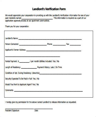 landlord verification form samples   word