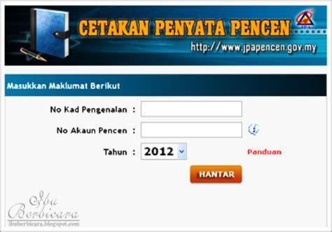 penyata pencen bulanan 2016 search results for 9 november 2013 kalendar calendar 2015
