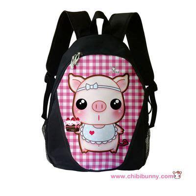 Bp8 Backpack 19 best backpacks images on backpacks zebra