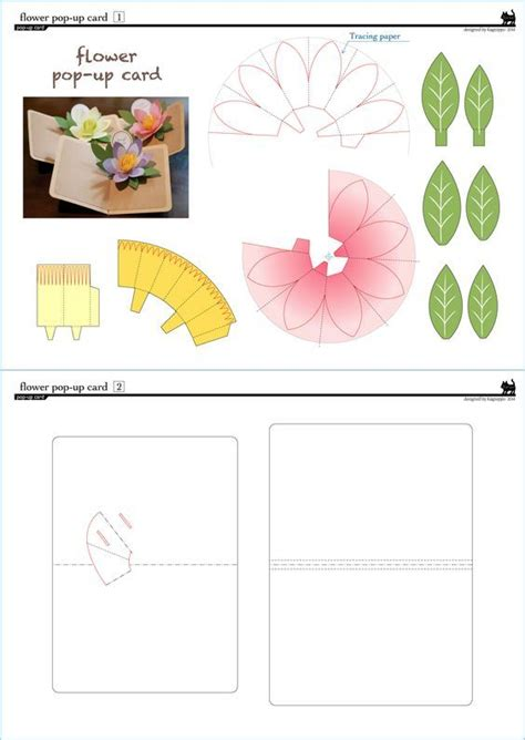 274 Best Images About Pop Up I Kirigami Pattern On Pinterest Pop Up Card Templates 2