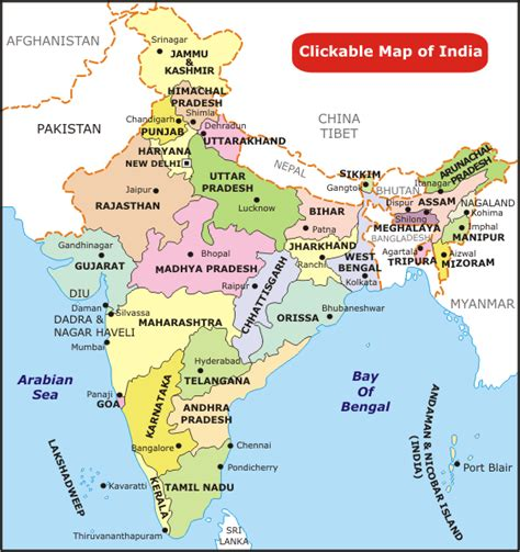 india map with cities india maps is the resource regarding maps