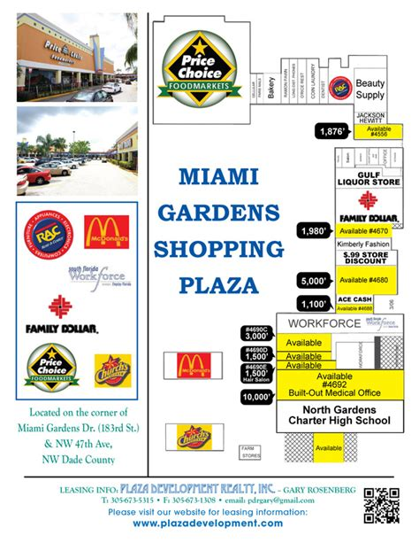 family dollar miami gardens 1 980 sq ft store for rent 4670 nw 183 st miami