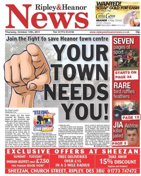 The Fight To Save Forth And Towne by Local Newspaper In Fight To Save Town Centre Journalism