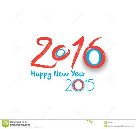 new years text happy new year 2016 text design stock photo image 60839725