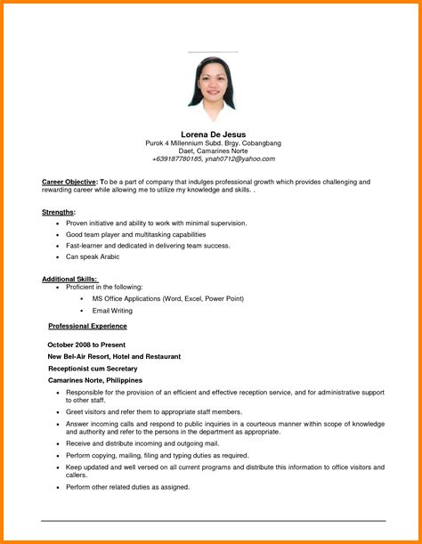 how to write objective statement on resume resumes goal assertion