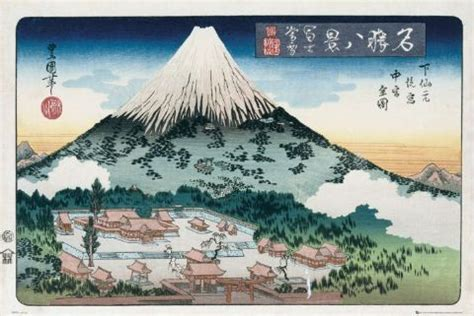 themes in japanese literature literature and art simply japan