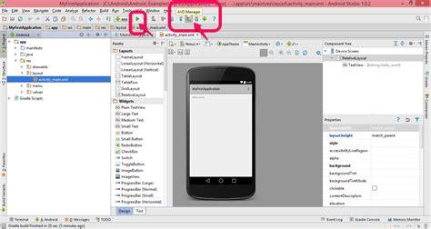 android studio apk как сделать apk файл в android studio